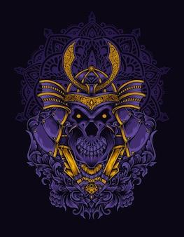 Иллюстрация головы черепа самурая с орнаментом гравировки