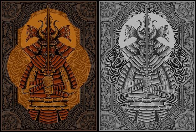Иллюстрация воинов-самураев с антикварной гравюрой орнаментом