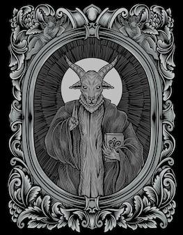 Иллюстрация страшный бафомет на гравировке орнамента