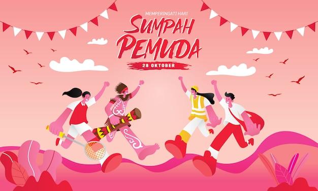 삽화. selamat hari sumpah pemuda. 번역 : 행복한 인도네시아 청소년 서약. 인사말 카드, 포스터 및 배너에 적합