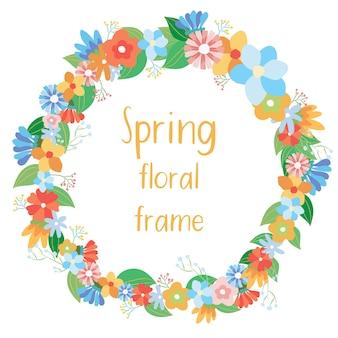 Illustration of spring colorful floral frame
