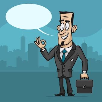Иллюстрация, успешный бизнесмен держит портфель и улыбается, формат eps 10