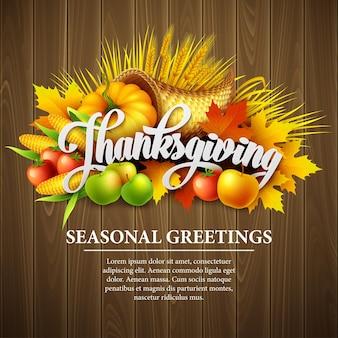 Illustrazione di una cornucopia del ringraziamento piena di frutta e verdura del raccolto. eps vettoriale 10