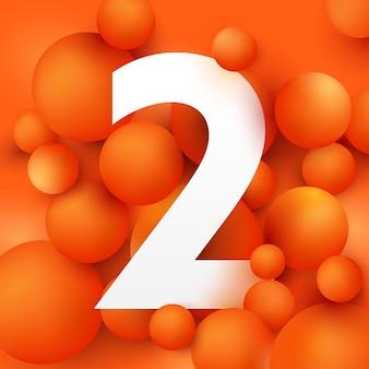 Иллюстрация цифры 2 на оранжевом шаре.