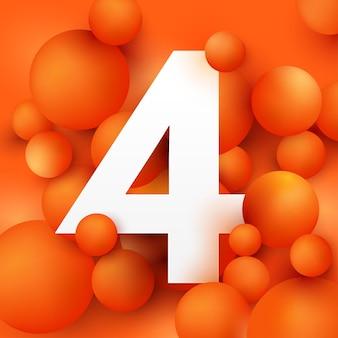 Иллюстрация числа 4 на оранжевом шаре.
