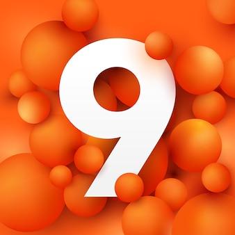 Иллюстрация цифры 9 на оранжевом шаре.