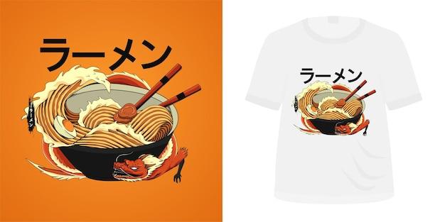 Tシャツデザインのイラスト伝統的な麺