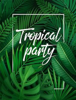 Иллюстрация тропическая вечеринка