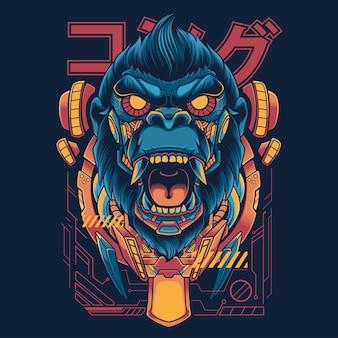 Illustration tshirt design mechanical kong