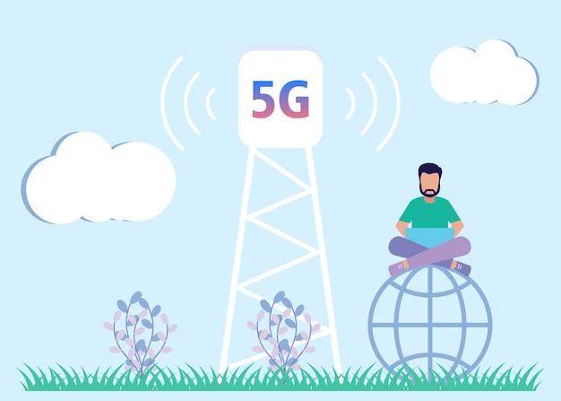 5g 네트워크의 일러스트 벡터 그래픽 만화 캐릭터