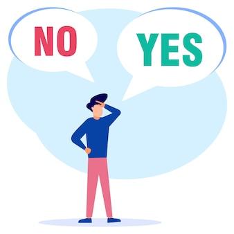 예 또는 아니오의 그림 벡터 그래픽 만화 캐릭터