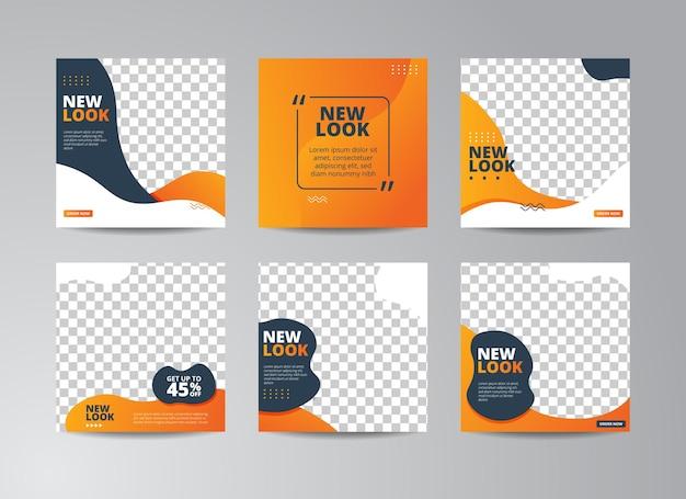 編集可能な最小の正方形のバナーテンプレートのセットのイラストベクトルグラフィック。オレンジ、青、白の背景色とストライプの線の形。ソーシャルメディアの投稿やウェブインターネット広告に適しています