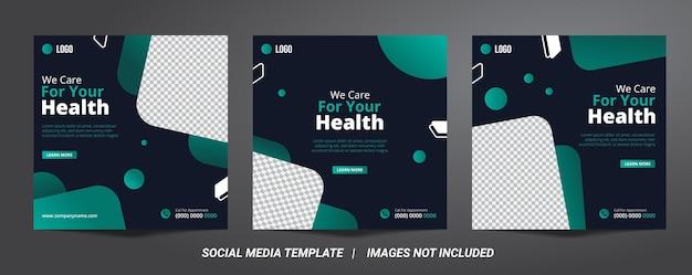 医療サービスのソーシャルメディア投稿テンプレートのイラストベクトルグラフィック。ウェブまたはウェブサイトの健康増進テンプレートのロゴ付きのデジタルマーケティングバナーまたはチラシデザイン