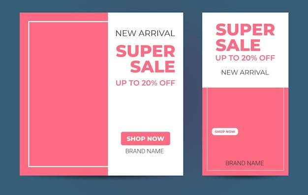 白とピンクのモダンなバナープロモーションのイラストベクトルグラフィック。ファッションブランドのバナーに合う