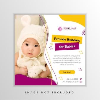 正方形のレイアウトバナーと白い背景の波のメンフィススタイルで分離された紫と黄色の組み合わせの赤ちゃんのための寝具を提供するのイラストベクトルグラフィックテンプレート