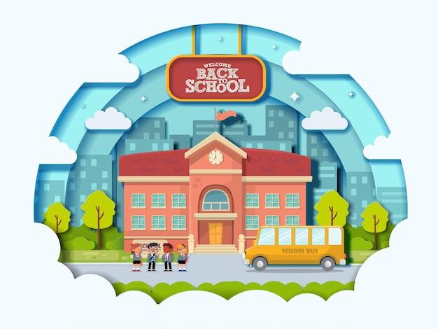 学校の学校に戻るデザインのイラストベクトル