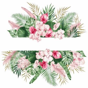 イラスト、熱帯の葉と花、白蘭、モンステラ、ヤシの葉、結婚式の招待状のテンプレートと水彩画フレーム。