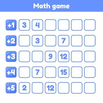 Иллюстрация. какой недостающий номер. рабочий лист для детского сада. дошкольный и школьный возраст. числовая последовательность.