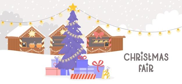 Иллюстрация с большой елкой с подарками и прилавками на заднем плане
