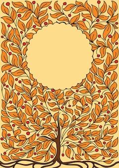 꽃이 만발한 나무와 그림