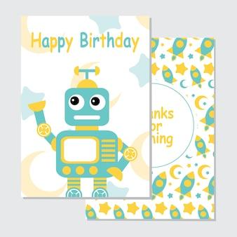 誕生日の招待状のカードデザインに適したロケットの背景にかわいい青色のロボットとイラスト