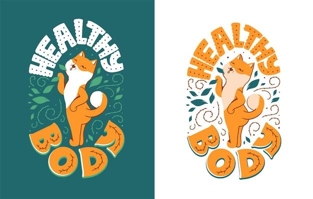 레터링 문구-건강 한 몸으로 여성 아키타 강아지와 그림.