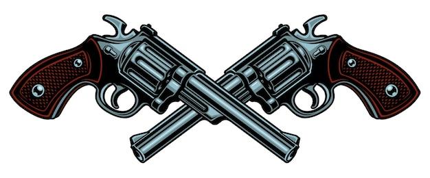 銃を持つイラスト。