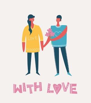 사람들의 행복 만화 커플 그림입니다. 행복한 친구, 부모, 데이트 연인, 포옹, 춤, 아이들이 있는 커플. 밝은 배경에 고립 된 벡터 일러스트 레이 션