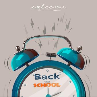 Illustration with a ringing alarm clock. back to school. flat design. vector illustration