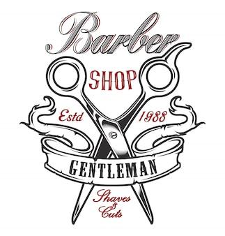 Illustration with scissors for a barber shop on a light background.