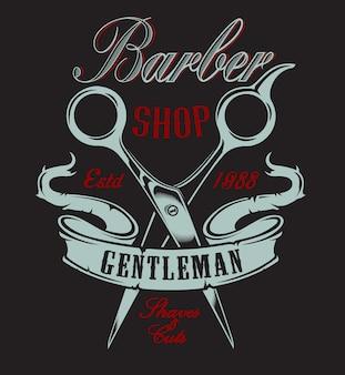 Иллюстрация с ножницами для парикмахерской на темном фоне. все элементы и текст находятся в отдельной группе.