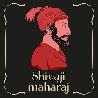 Illustrazione con shivaji maharaj