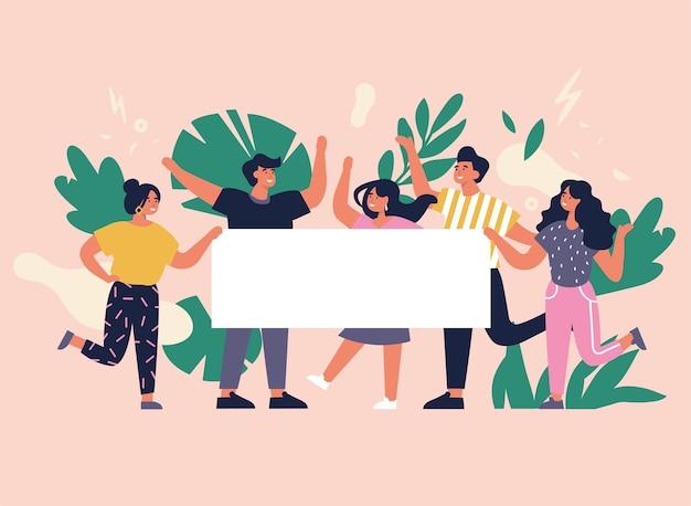 素晴らしい時間を過ごして、空のプラカードやバナーを保持しているイラスト若者。肯定的な感情の概念。楽しんで祝っているキャラクターのグループ。