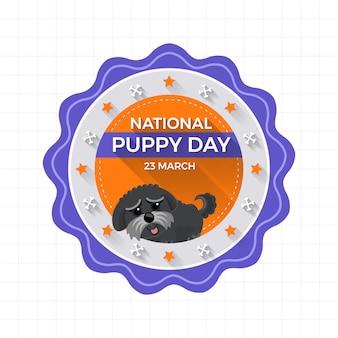 イラストのコンセプト国立子犬の日。説明します。
