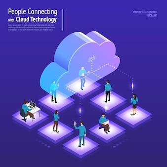 イラストデザインコンセプトデジタルネットワークとクラウドテクノロジーとサービスソリューション