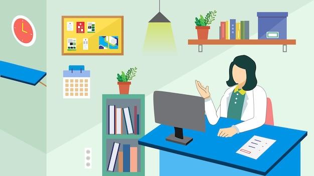 イラストフラットデザインコンセプトビデオ会議オンライン会議ワークフォームホーム