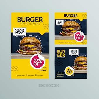 ハンバーガーバナーテンプレートのイラスト。ソーシャルメディアバナーセット