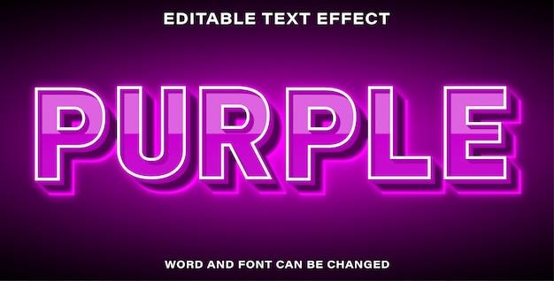 Иллюстратор редактируемый текст эффект фиолетовый