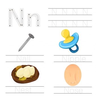 Illustratorの子ども用ワークシートnフォント