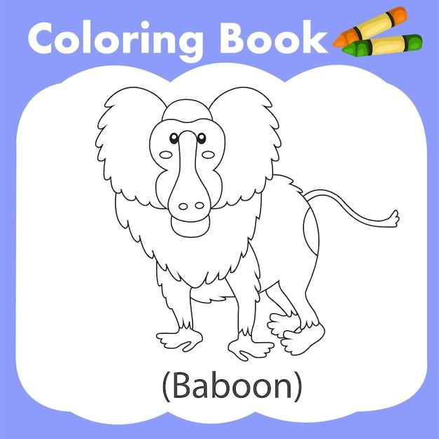 색칠하기 책 비비의 일러스트 레이터