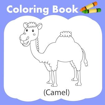 색칠하기 책 낙타의 일러스트 레이터