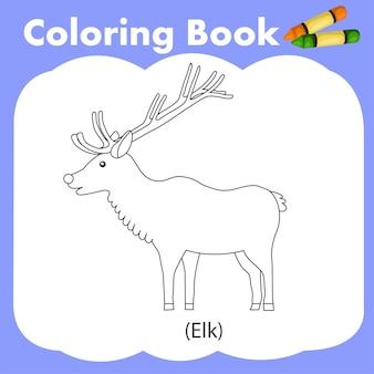 색칠하기 책 엘크의 일러스트 레이터