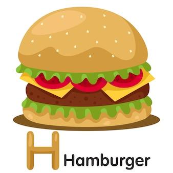 Hフォントのイラストレーター、ハンバーガー付き