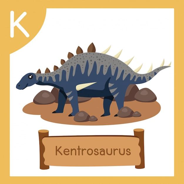 恐竜ケントロサウルスのkのイラストレーター