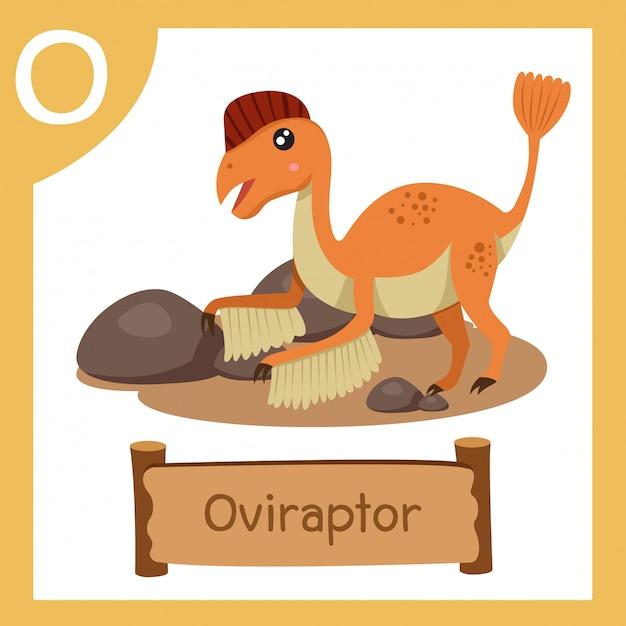 恐竜オビラプトルのoのイラストレーター
