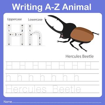 Az動物ヘラクレスオオカブトムシを書くイラストレーター