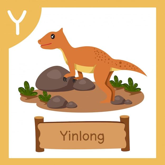 恐竜の陰龍のyのイラストレーター