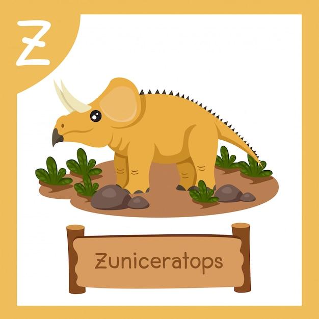 恐竜のズニケラトプスのzのイラストレーター