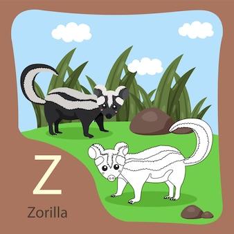 ゾリラのイラストレーターを分離し、着色