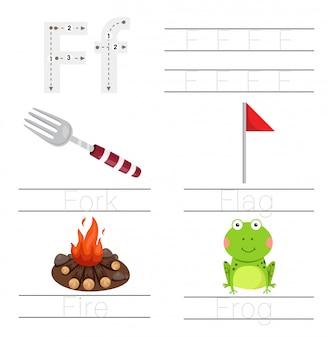 Illustrator of worksheet for children f font